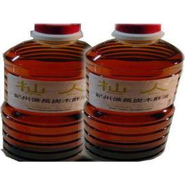 木酢液2本セット
