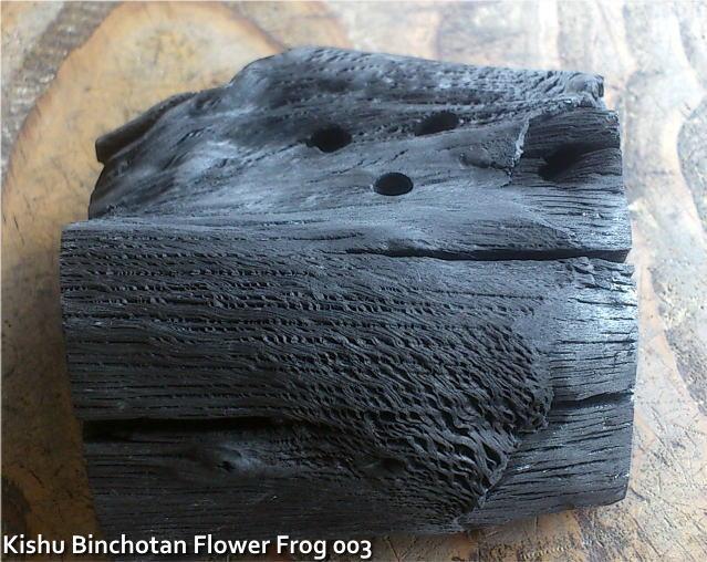 紀州備長炭花留/kishu binchotan flower frog 003