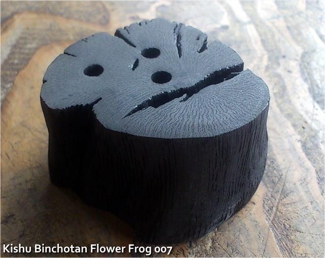 紀州備長炭花留/kishu binchotan flower frog 007